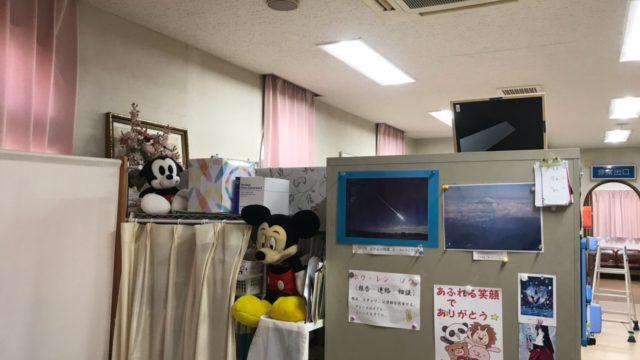 本庄町S歯科医院業務用エアコン清掃
