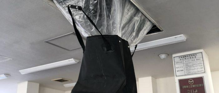 大手車会社ショールーム業務用エアコン清掃