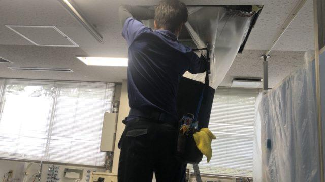 本庄町脳神経外科エアコン清掃